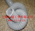 排风管-尼龙布管,集尘,塑筋加强,排风,伸缩管