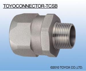 日本TOYOX-管件,不锈钢快速接头,金属接头,TOYOCONNECTOR TCSB接头 (TOYOX胶管专用接头)/TCSB