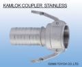 日本TOYOX-管件,不锈钢接头,对接,KAMLOK COUPLER 胶管接头 不锈钢制/633-C SST