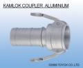 日本TOYOX-管件,铝合金接头,对接,KAMLOK COUPLER 胶管接头 铝合金制/633-C AL