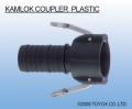 日本TOYOX-管件,塑料接头,对接,KAMLOK COUPLER 胶管接头 树脂制/633-C PP