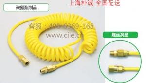 日本TOGAWA(十川)链接螺旋管 CHU-PF 1/4MESU