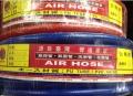 台湾象头-PVC管纤维编织,高压气(水),氧气乙炔管